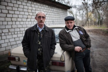 UKRAINIAN SHERIFFS (Ukraine's Oscar Entry)